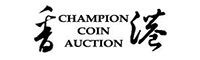 Champion Hong Kong Auction