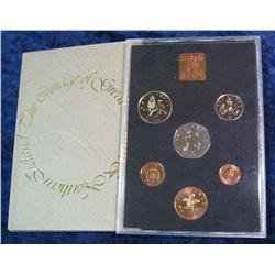 122. 1976 Great Britain & Northern Ireland Proof Set.