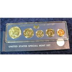 396. 1966 U.S. Special Mint Set. Original as issued.