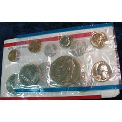 689. 1976 U.S. Mint Set. Original as issued.