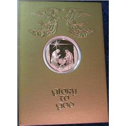 716. 1978 Franklin Mint Glory to God Proof Bronze.