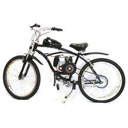 Gas Motorized Bicycles Homemade Engine Powered Bicycles