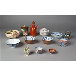 (13) Pieces Japanese Porcelain
