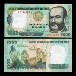 1981 Peru 1000 Soles Crisp Uncirculated Note (CUR-05604)