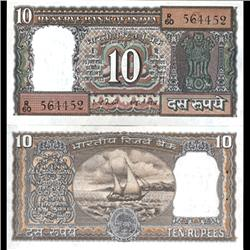 1977 India 10 Rupee Crisp Uncirculated (CUR-06219)