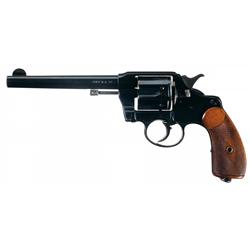 U.S. Marine Corps Colt Model 1905 Double-Action Revolver with Original U.S.M.C. Holster