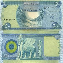 2003 IRAQ 500 Dinars Crisp Unc Liberation Note (COI-4030)