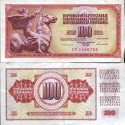 1986 Yugoslavia 100 Dinara Circulated Note (CUR-06306)