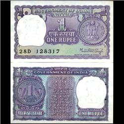 1976 India 1 Rupee Crisp Uncirculated (CUR-06196)