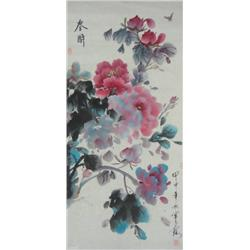 Chang Lu 20th Century Chinese Painting Watercolor on Paper