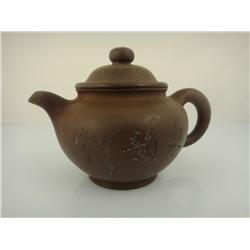 Antique Chinese Yixing Clay Teapot Marked