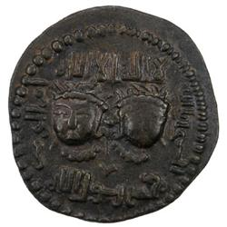 ARTUQIDS OF MARDIN: Alpi, 1152-1176, AE dirham (11.75g), NM, ND