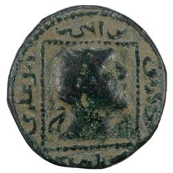 ARTUQIDS OF MARDIN: Il-Ghazi II, 1176-1184, AE dirham (12.88g), NM, ND