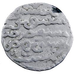 SALGHURID: Abish bint Sa'd, Queen, 1265-1285, AR dirham (2.31g), Shiraz, ND