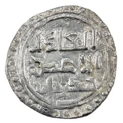 GREAT MONGOLS: Chingiz Khan, 1206-1227, AR dirham (2.87g), [Ghazna], ND