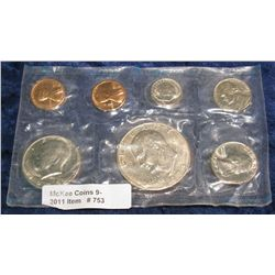 753. 1973 P & S Cents, 73P Nickel, 73P Dime; Quarter,