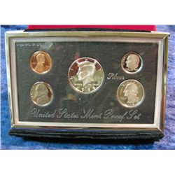 913. 1998 Premier Silver Proof Set. Original as Issued.