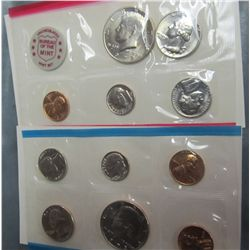919. 1972 US Mint Set. Original as Issued.