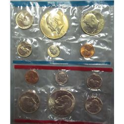 921. 1977 US Mint Set. Original as Issued.