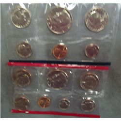 922. 1981 US Mint Set. Original as Issued.