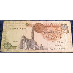 1274. Central Bank of Egypt One Pound Banknote. F-12.