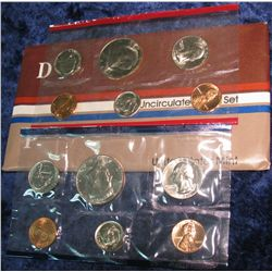 1284. 1984 U.S. Mint Set. Original as issued.