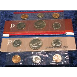 1289. 1984 U.S. Mint Set. Original as issued.