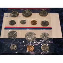 1292. 1981 U.S. Mint Set. Original as issued.