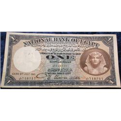 1404. July 9, 1941 National Bank of Egypt One Pound.