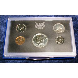 1437. 1968 S Silver U.S. Proof Set. Original as issued.