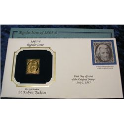 1471. 1863-66 2c  Jackson 22K Gold Stamped Cover.