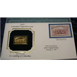1477. 1893 2c Columbus 22K Gold Stamped Cover.