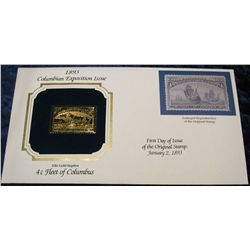 1479. 1893 4c Columbus 22K Gold Stamped Cover.