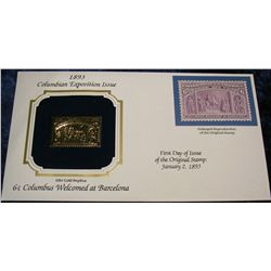 1480. 1893 6c Columbus 22K Gold Stamped Cover.