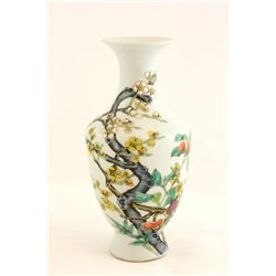 Famille Rose vase with Yongzheng mark