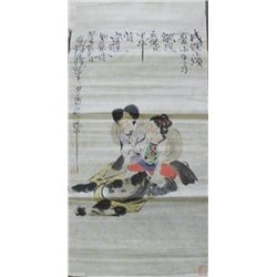 Soft paper possibly attributed to Cheng Shi Fa