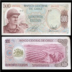 1971 Chile 500 Escudo Crisp Uncirculated Note (CUR-05583)