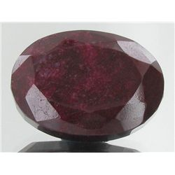 312ct Unusual Silver & Golden Shine African Ruby (GEM-9507)