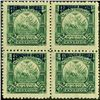 1895 Nicaragua 10c Official Block of 4 (STM-0407)