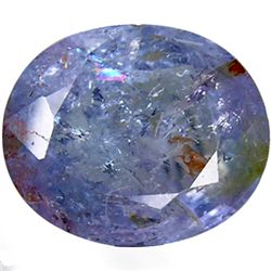 3.57ct Rare Natural Blue Paraiba Tourmaline Oval  (GEM-28178)