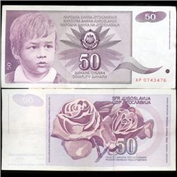 1990 Yugoslavia 50 Dinara Scarce Circulated Note (CUR-05681)
