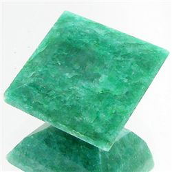 16ct South American Emerald Square Cut (GEM-36764)