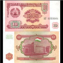 1994 Tajikistan 10 Ruble Crisp Uncirculated Note (CUR-06110)