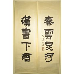 Set of 2 Chinese Script Calligraphy Stamped Sealed