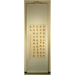 Chinese Script Calligraphy Scroll Painting