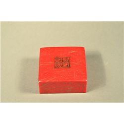 Bloodstone Square Seal Incised Calligraphy
