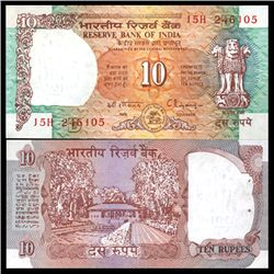 1995 India 10 Rupee Crisp Uncirculated D Variety (CUR-06225)
