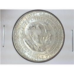 1952-S CARVER/WASHINGTON HALF DOLLAR (UNC)