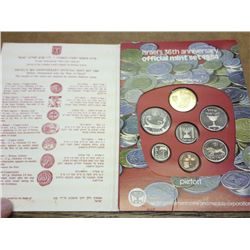 1984 ISRAEL PIEFORT MINT SET