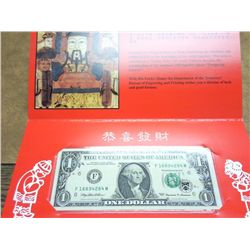 BEP LUCKY MONEY 1999 $1 FRN GEM CU